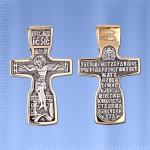 Православный крест. Распятие Христово. Молитва