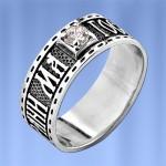 Кольцо оберег серебряное. Фианиты