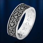 Серебряное кольцо - оберег