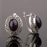 Серебряные серьги. Авантюрин