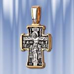 Распятие Христово Святитель Николай Православный крест