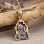 Иверская икона Божией Матери. Образок