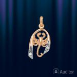 "Знак зодиака из золота ""Скорпион"" подвеска"