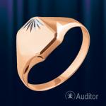 """Мужское золотое кольцо печатка """"Искра"""""""