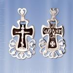 Крестик нательный серебряный