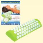 Акупунктурная подушка
