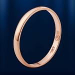 """Обручальное золотое кольцо """"Талия"""""""
