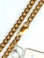Серебряная позолоченая цепь Панцирь