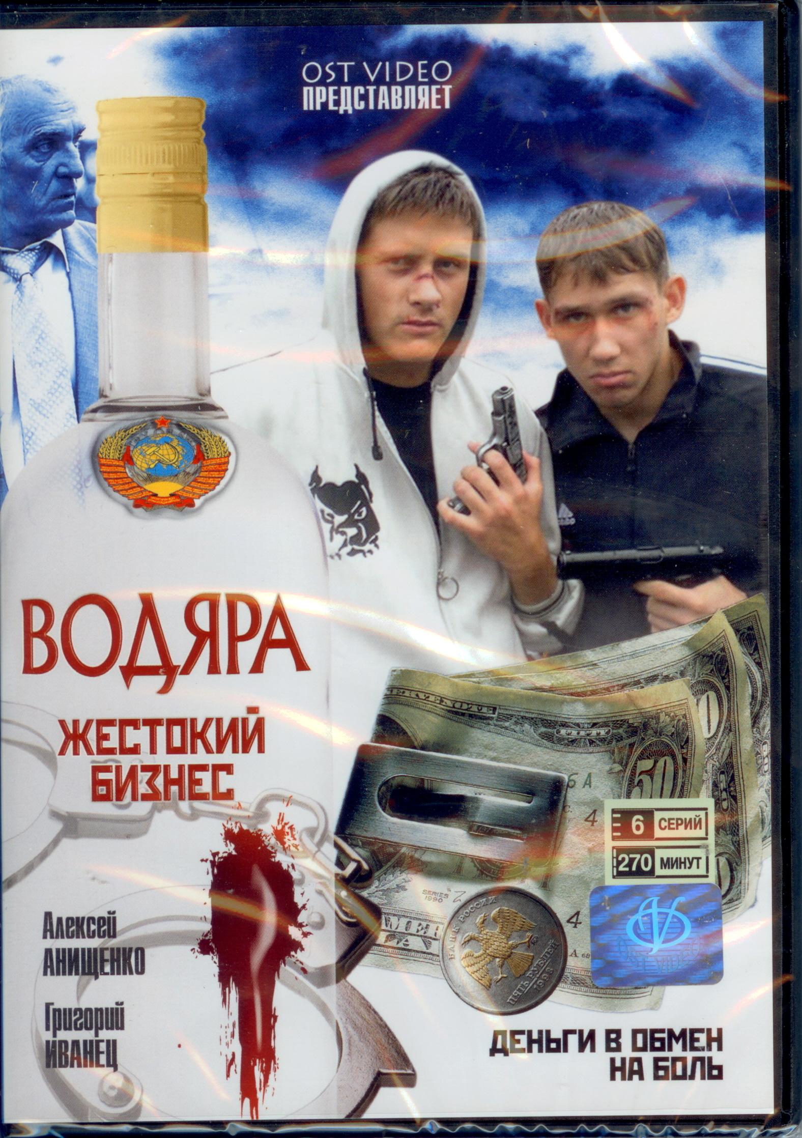 Русские фильмы в германии auditor gmbh